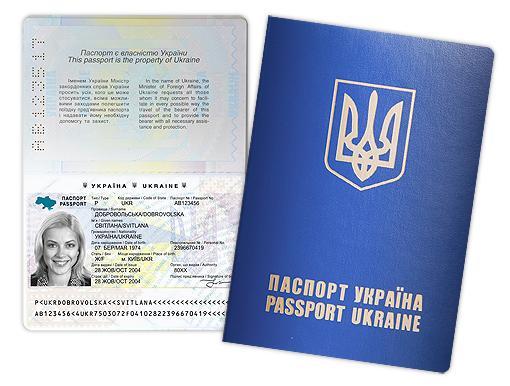 Каким должно быть фото на загранпаспорт в Украине можно посмотреть на documenti.kiev.ua